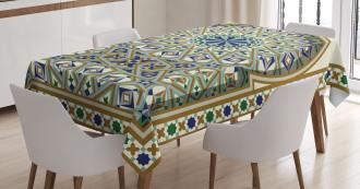 Arabic Arch Tablecloth