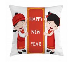 Happy Children Pillow Cover