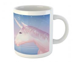 2 Akhal Teke Unicorns Mug