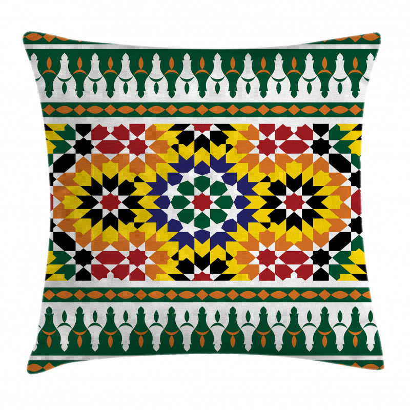 Vibrant Pattern Pillow Cover